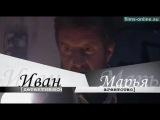 Детективное агентство Иван да Марья 13-14 серия